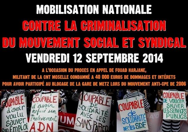 Relaxez Fouad HARJANE, Amnistiez le mouvement social !