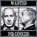 Le massacre à Gaza: un avertissement à la classe ouvrière internationale
