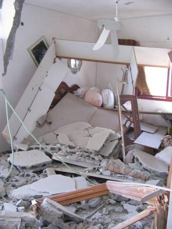 Photos de la maison d'un Palestinien de Gaza habitant Strasbourg