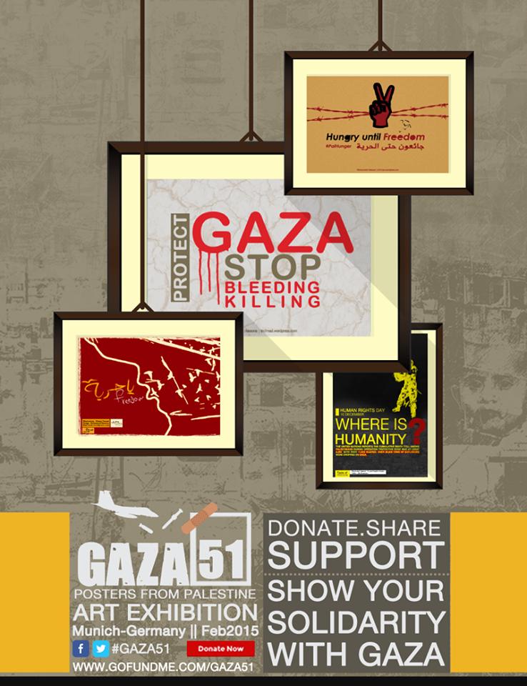 Support #Gaza51 Exhibition