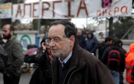 Grèce : MISE EN PLACE D'UN GOUVERNEMENT DE COLLABORATION