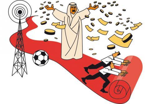 Le Qatar fait des vagues