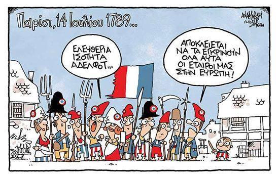 Humour grec