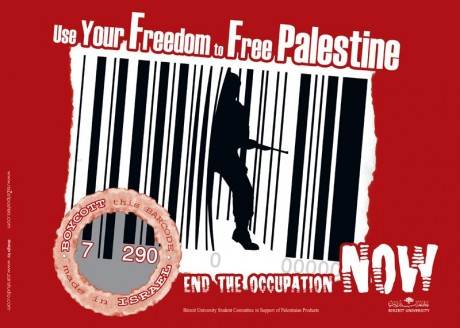Des lauréats du prix Nobel de la paix appellent au boycott d'Israël après l'assaut militaire sur Gaza