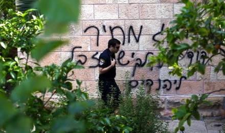 """""""Le prix à payer"""", une OAS juive-israélienne"""