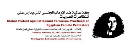 Égypte: journée mondiale de protestation contre les agressions sexuelles contre les femmes