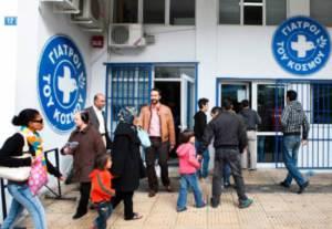 Grèce: intimidation néonazie contre un dispensaire de Médecins du Monde