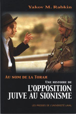 La déclaration Balfour: contexte et conséquences, par Yacov Rabkin