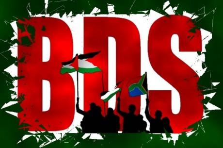 Artistes boycotteurs d'Israël