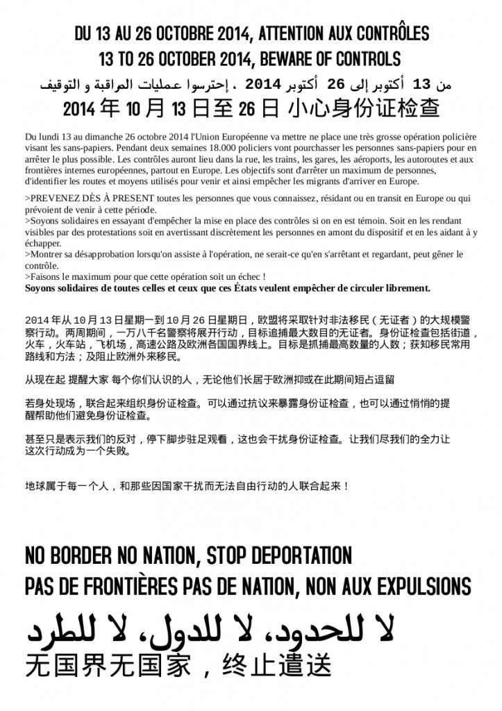 CHINOIS-AFFICHE-DU-13-AU-26-OCTOBRE-2014-ATTENTION-AUX-CONTROLES