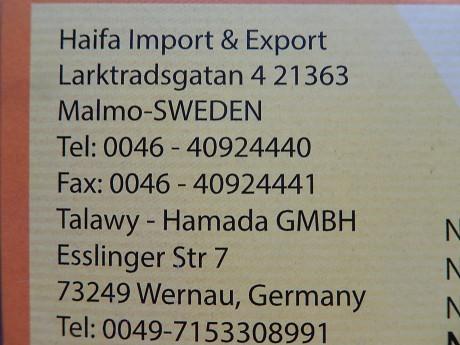 dattes voyageuses haïfa Suède Alemagne à boycotter feuille2chou_photo