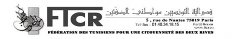 Alerte de la FTCR suite à la Mission d'observation à Vintimille les 10 et 11 Avril 2011