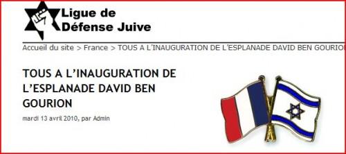 Les fascistes juifs se mobilisent pour l'inauguration de l'Esplanade Ben Gourion à Paris