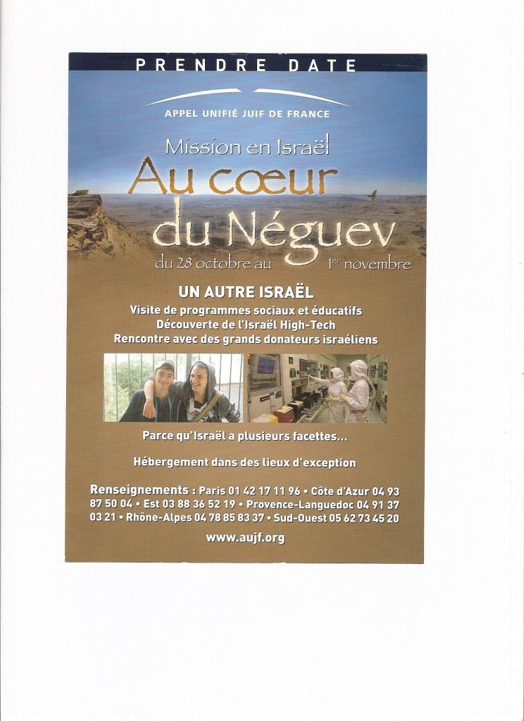 Negev sioniste, Nakab des Bédouins