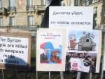 Manifestation syrienne devant le consulat russe de Strasbourg