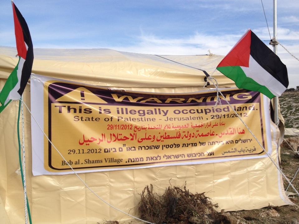 Bab al-Shams: une implantation palestinienne en Palestine ! [Zone E1]