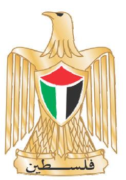 Mission de Palestine en France condamne l'invitation du chef du conseil des colonies Shomron par le Parlement européen