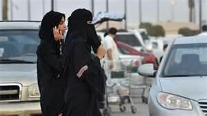 Les Saoudiennes tracées électroniquement lors de leurs voyages à l'étranger