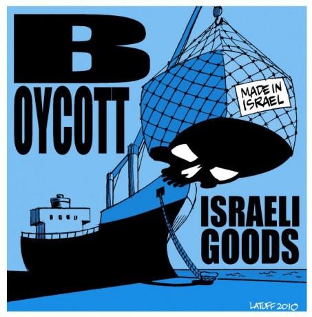 """Avis aux """"boycotteurs professionnels"""": Agrexco, le retour!"""
