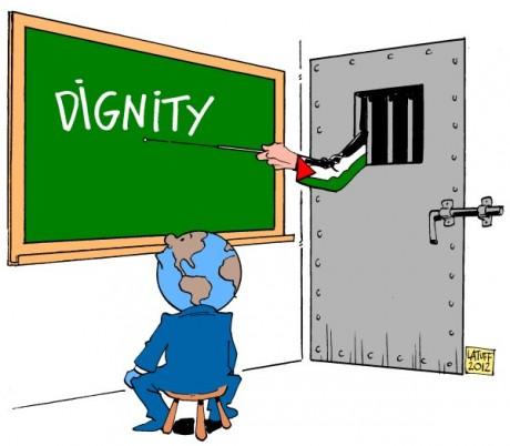 Prisonniers palestiniens grévistes de la faim: communiqué de presse UJFP