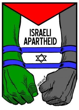 israeli apartheid  lattuf f2c