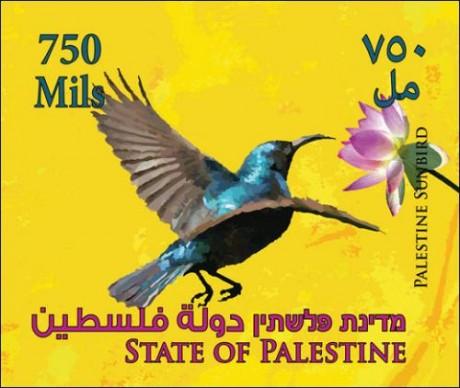 Le premier ministre palestinien appelle à la tenue d'élections à Jérusalem-Est, des ministres s'installent à Gaza