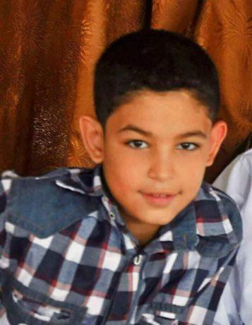 Yasser Abu Najja, 14 ans, tué par l'armée israélienne