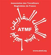 atmf logo