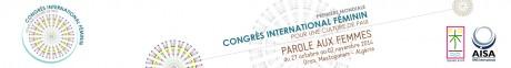 Congrès international féminin pour une culture de paix