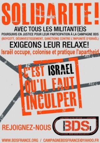 La CEDH demande des explications à la France [BDS]