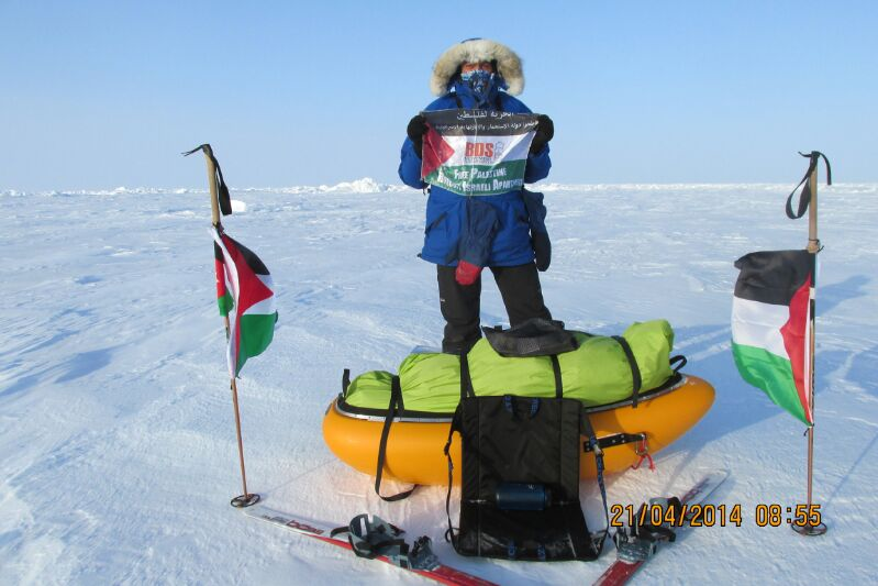 BDS jusqu'au Pôle Nord