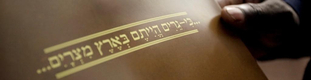 En Israël, mobilisation pour soutenir les demandeurs d'asile enfermés à Holot