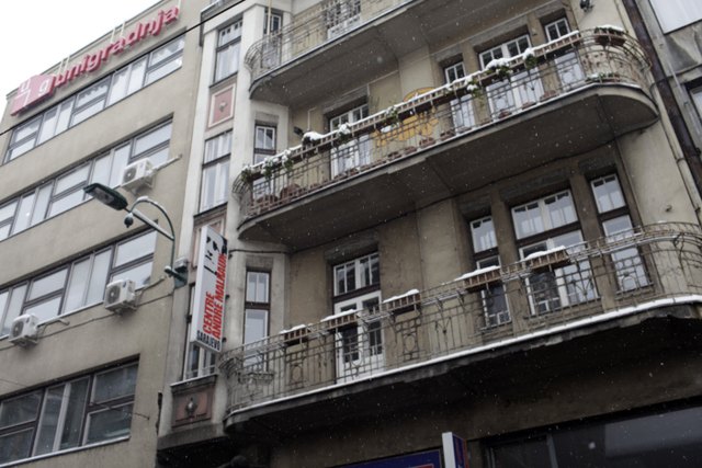 Appel du Centre André Malraux de Sarajevo