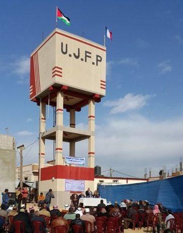 Pose et inauguration officielle de canalisations à Kuzha'a [Gaza] financées par l'UJFP