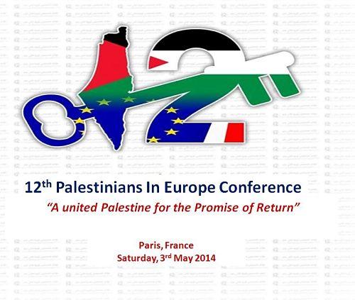 12e Congrès des Palestiniens d'Europe