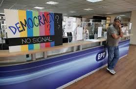 democracy_no signal