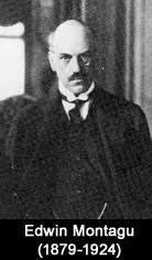 Mémorandum d'Edwin Montagu sur l'antisémitisme du gouvernement actuel (britannique) – Soumis au cabinet britannique en août 1917