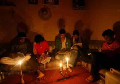 Deux heures d'électricité par jour pour Gaza  Inimaginable !