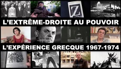 L'extrême-droite au pouvoir: l'expérience grecque  (1967-1974).