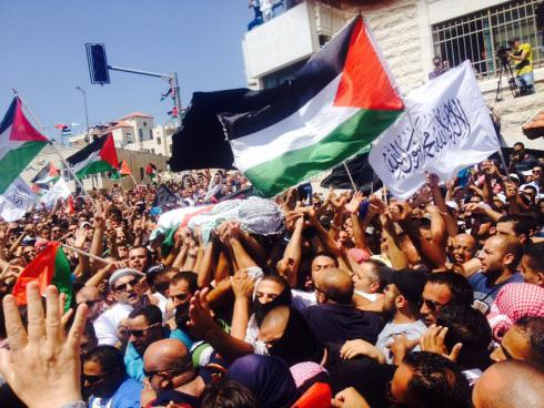 D'ici, en Palestine