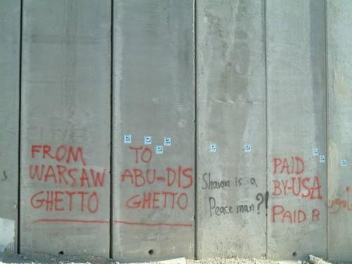 Israël sur une autre planète?