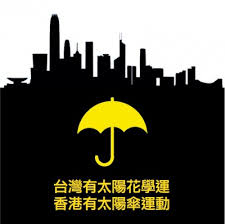 The Umbrella Movement in Hong Kong: The Birth of a New Generation under the Tear Gas