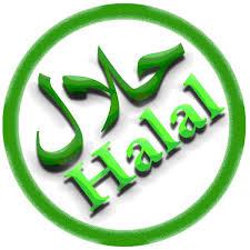 halal oumma
