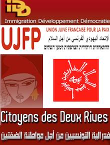 http://la-feuille-de-chou.fr/wp-content/photos/idd-ftcr-ujfp-atmf-affiche.png