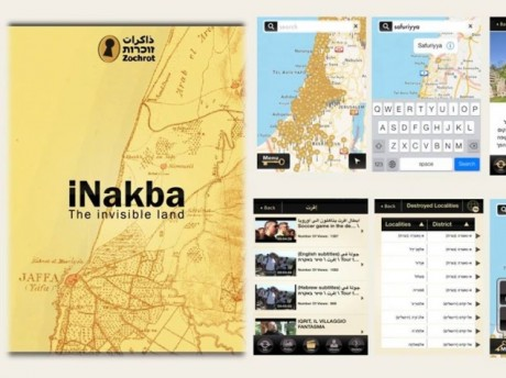 iNakba' Map App Finds Former Palestinian Towns in Israel on Nakba Day