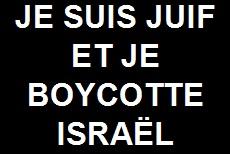 juif bds