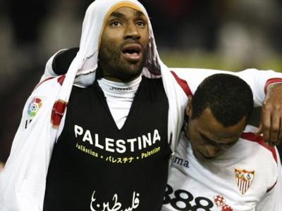 Mahmoud Sarsak et Akram Rikhawi: footballeurs palestiniens en danger de mort
