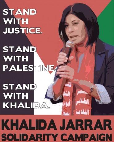 Khalida Jarrar: stop deportation !