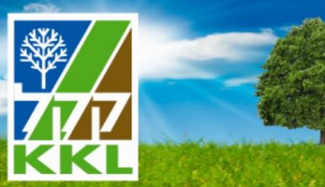 Le KKL (Fonds National Juif) sous enquête en Grande-Bretagne