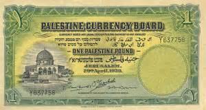 livre palestine